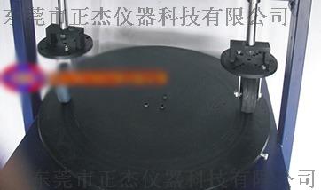 中国制造 双工位.jpg