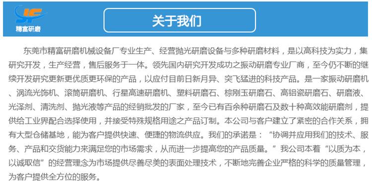 干式涡流研磨机 高速镜面抛光设备东莞精富厂家80272395
