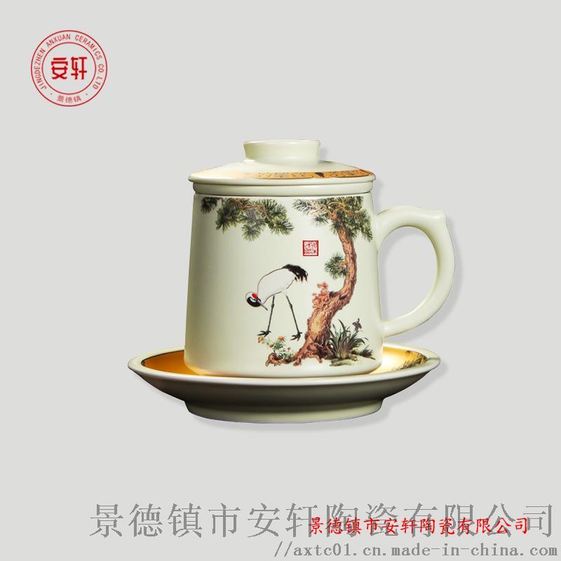 战友聚会礼品茶杯4.jpg