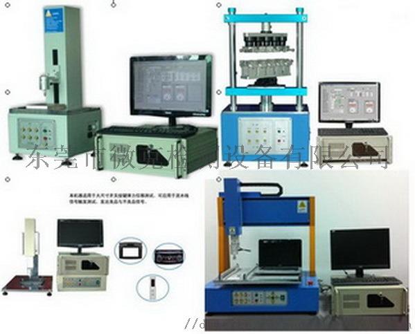 电芯极柱压力寿命试验机796904052