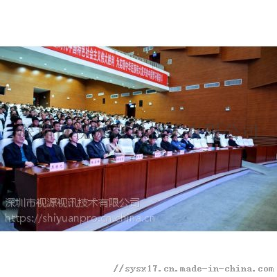 广角视频会议摄像机 视源视讯SY-HW750815236125