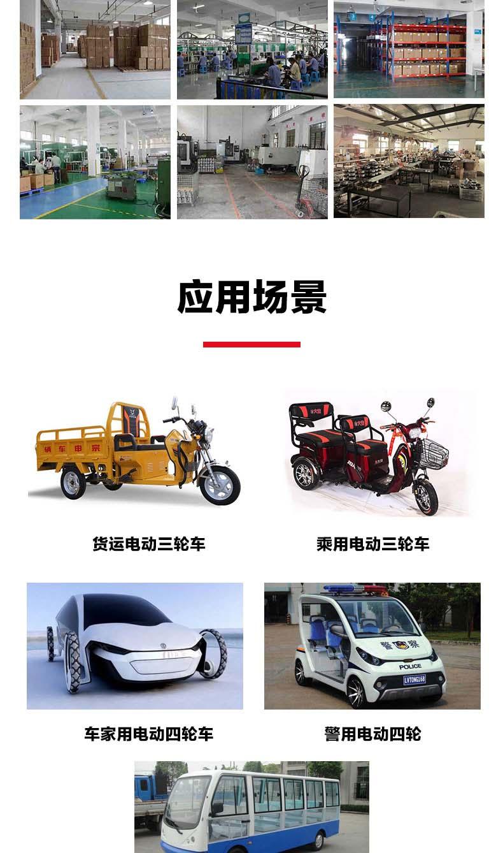 电动车增程器发电机详情页5KW_07.jpg
