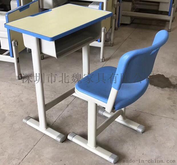 abs单人小学生塑料升降课桌椅厂家96077415