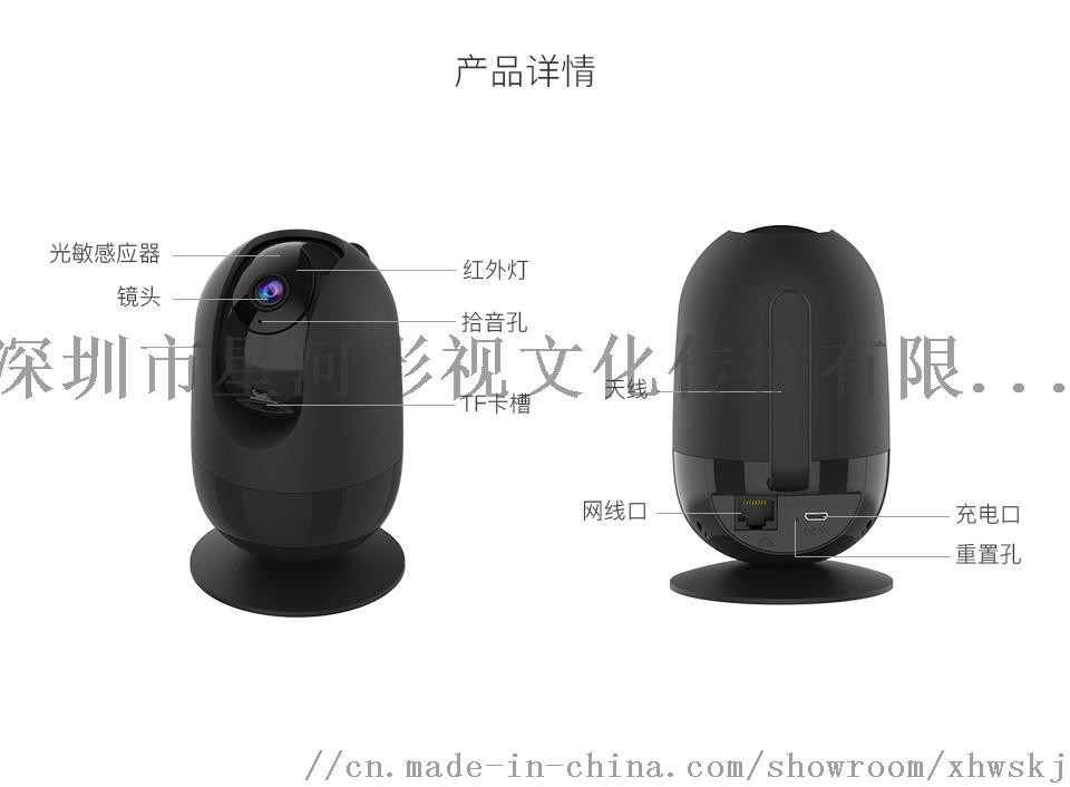 品牌中文详情图_09.png