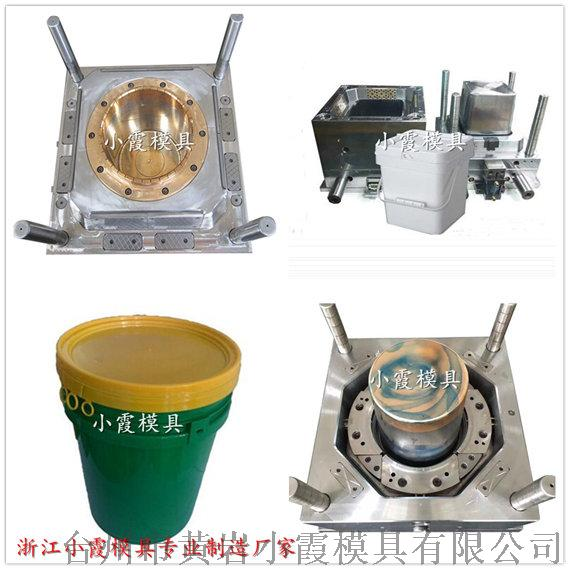 高端密封桶模具,包装桶模具厂家  (22).jpg