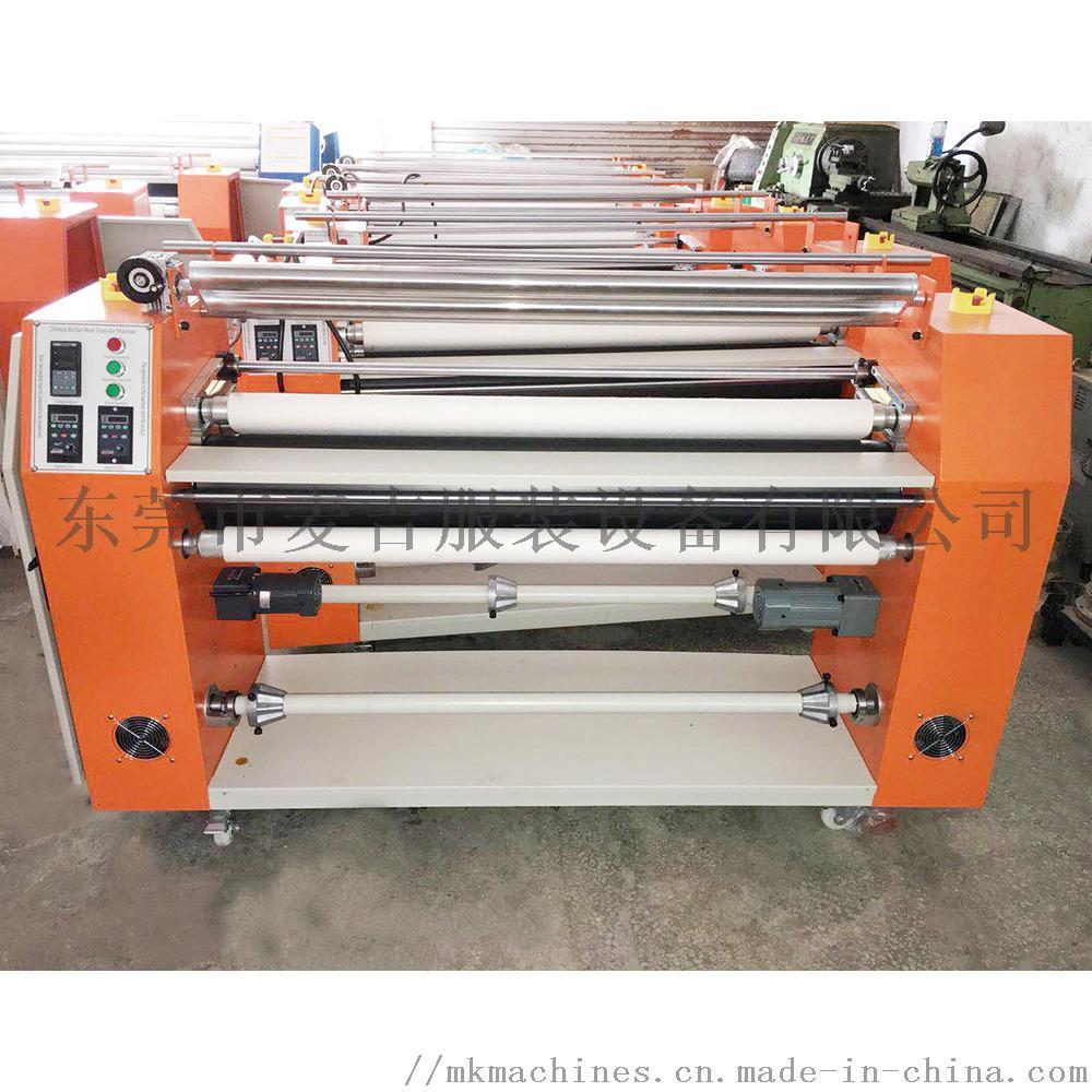 全自动 滚筒烫画机 多功能热转印机86495615