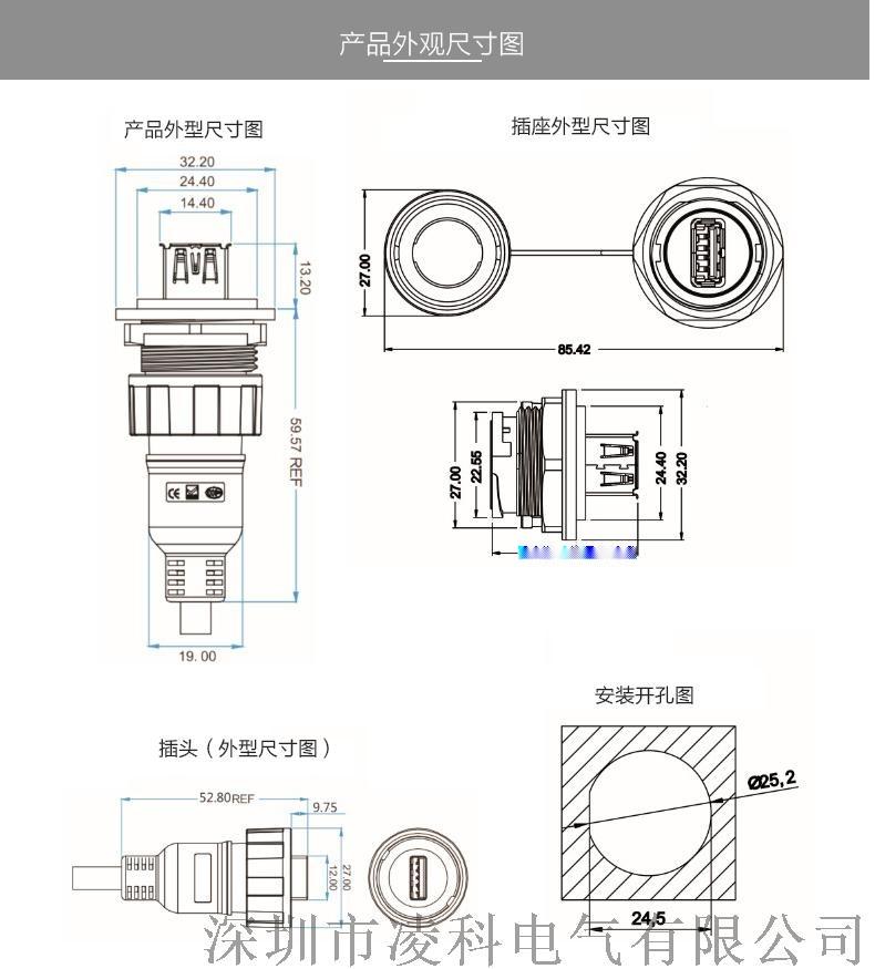 YU-USB_09.jpg