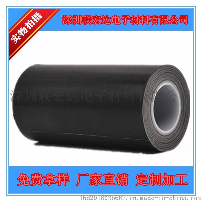 黑色铁氟龙胶带-5