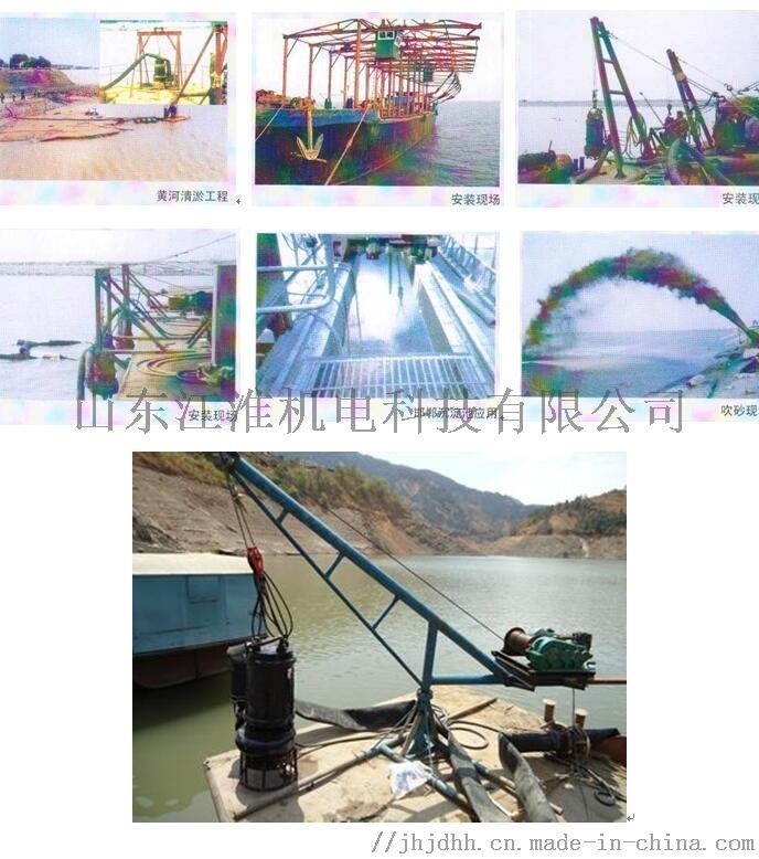 长江通用设备铰刀吸抽沙泵卧式耐磨铰刀陆地吸沙泵770553462
