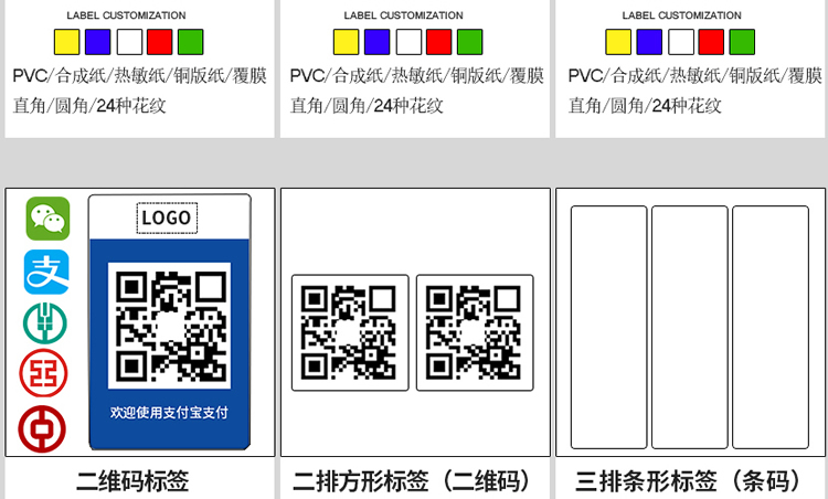 定制详情_r12_c1.jpg