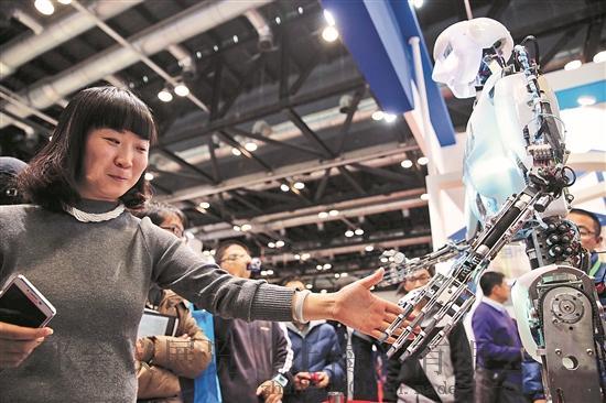 2019中国(广州)机器人展览会807765912