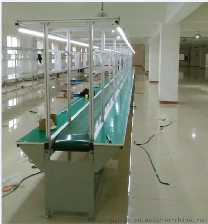 廠家直銷防靜電耐高溫電子流水線 皮帶輸送線788533872