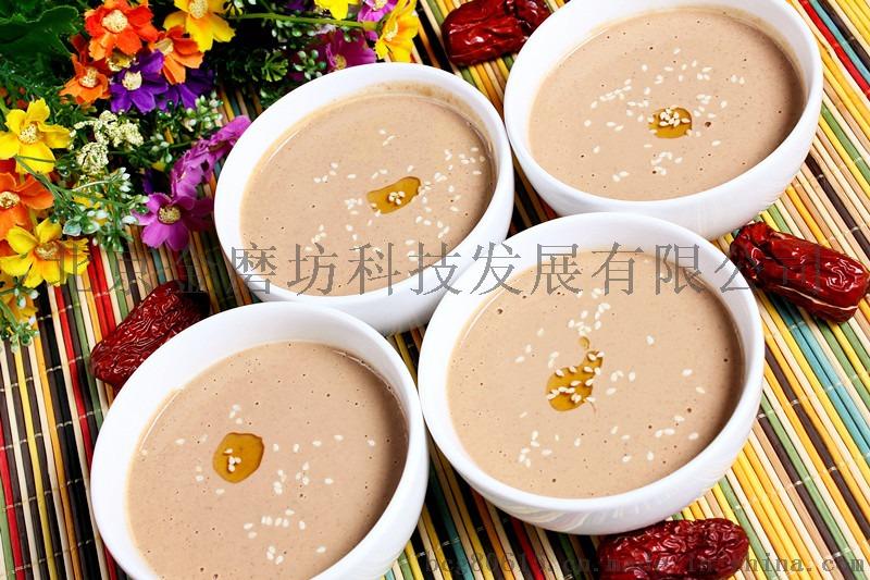 火锅麻酱火锅底料火锅调料韭菜花豆腐乳糖蒜746010362