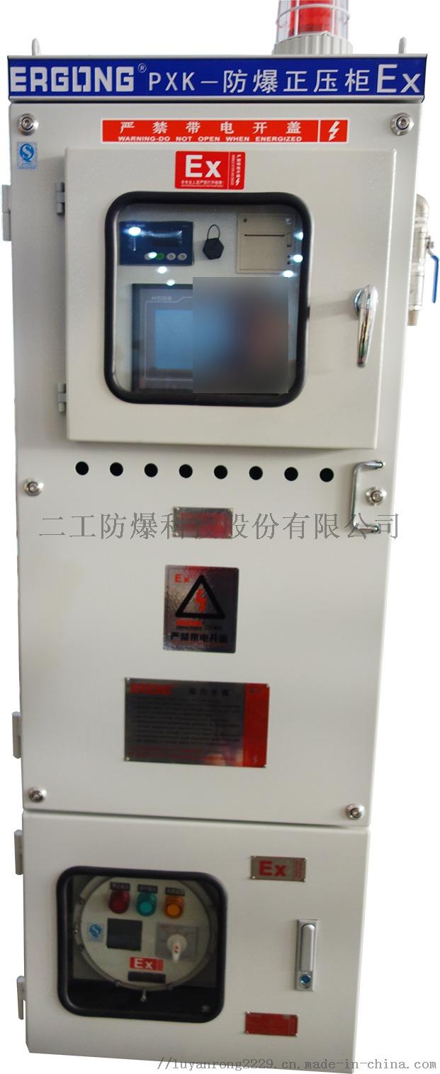 DSC00657改.jpg