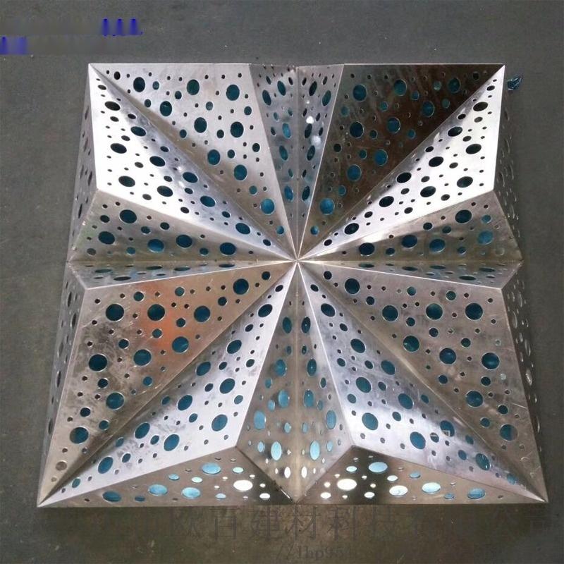 定制山水画图案铝单板 造型铝单板背景墙98507905