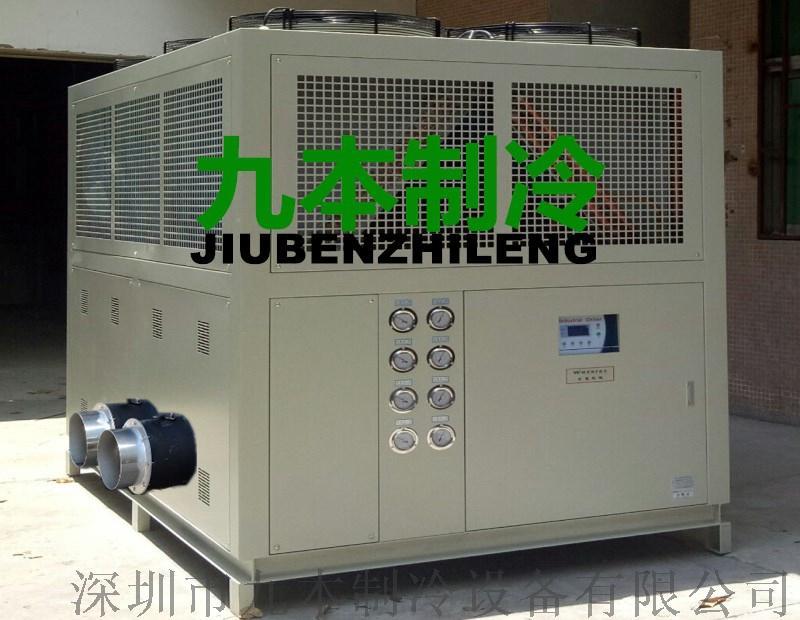 船用岗位低温空调冷气机89355145