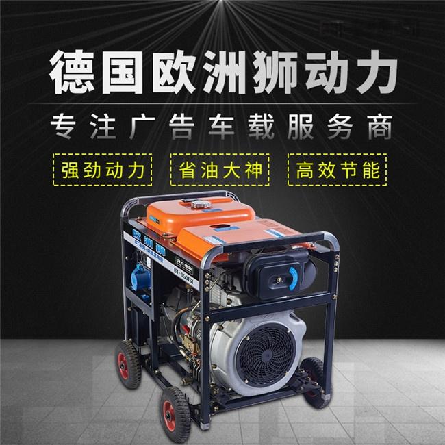 8kw柴油发电机价格 (2).jpg