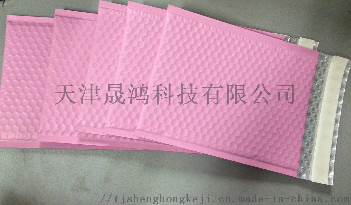 pl13530158-custom_aluminum_foil_pink_metallic_bubble_envelope_moisture_proof.jpg