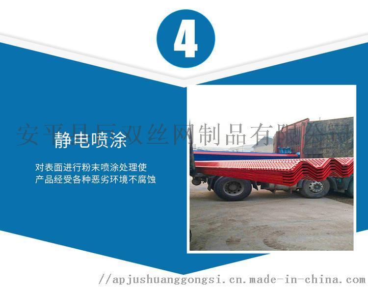 河北安平金属镀锌板防尘网99980862