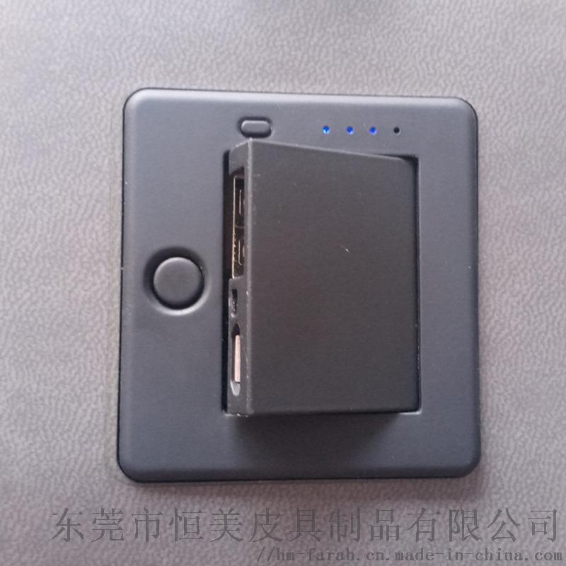 无线电充包IMG_20200516_160143.jpg