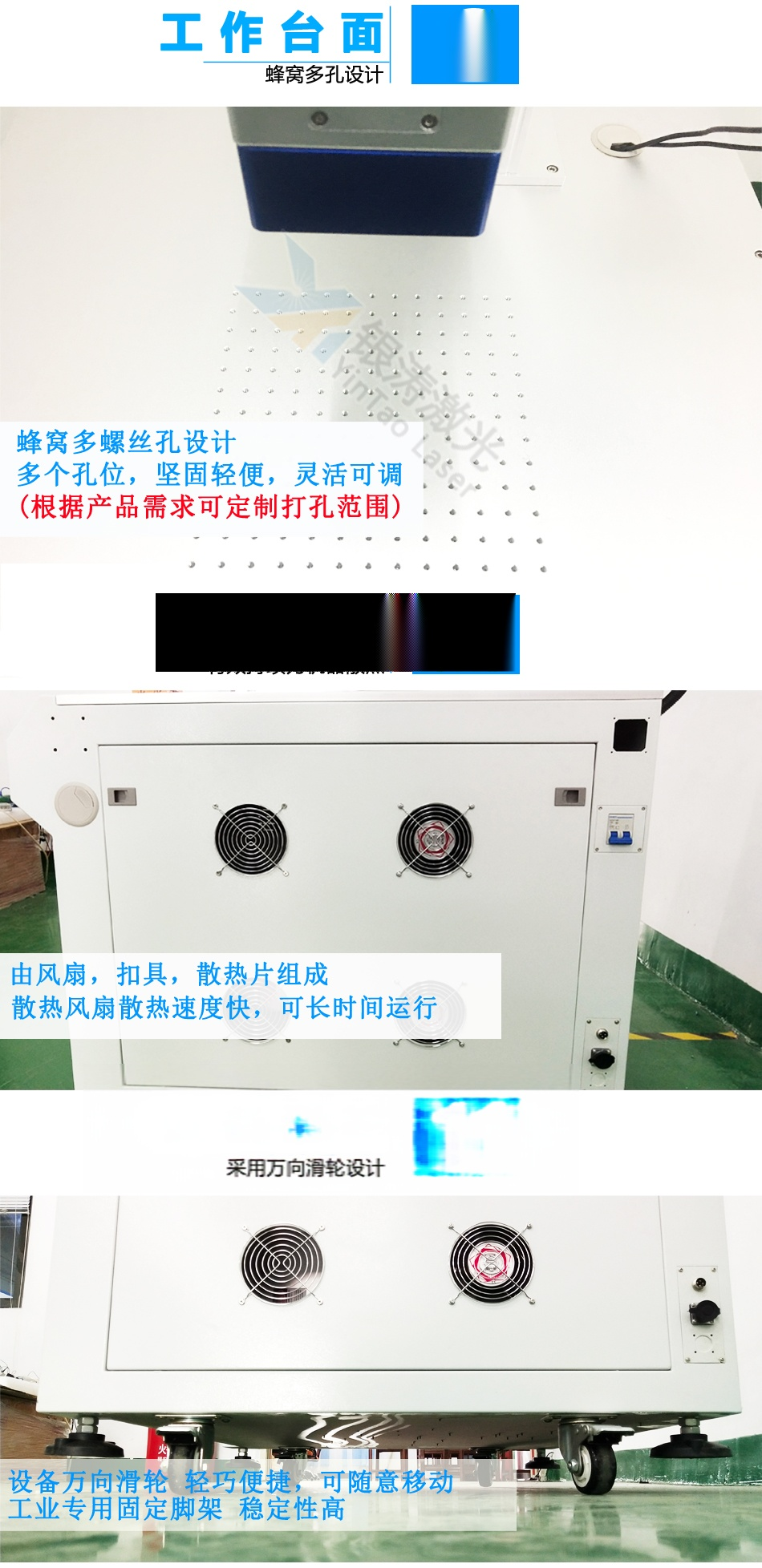 激光微孔机详情(新版)_07.jpg