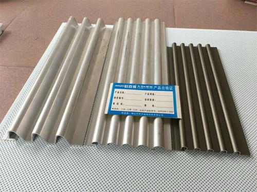 波纹铝板型材 铝板型材规格 圆弧形铝板规格.jpg