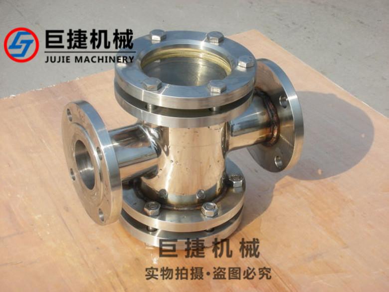 不锈钢法兰四通式管道视盅、三通视镜、衬氟视镜35554135