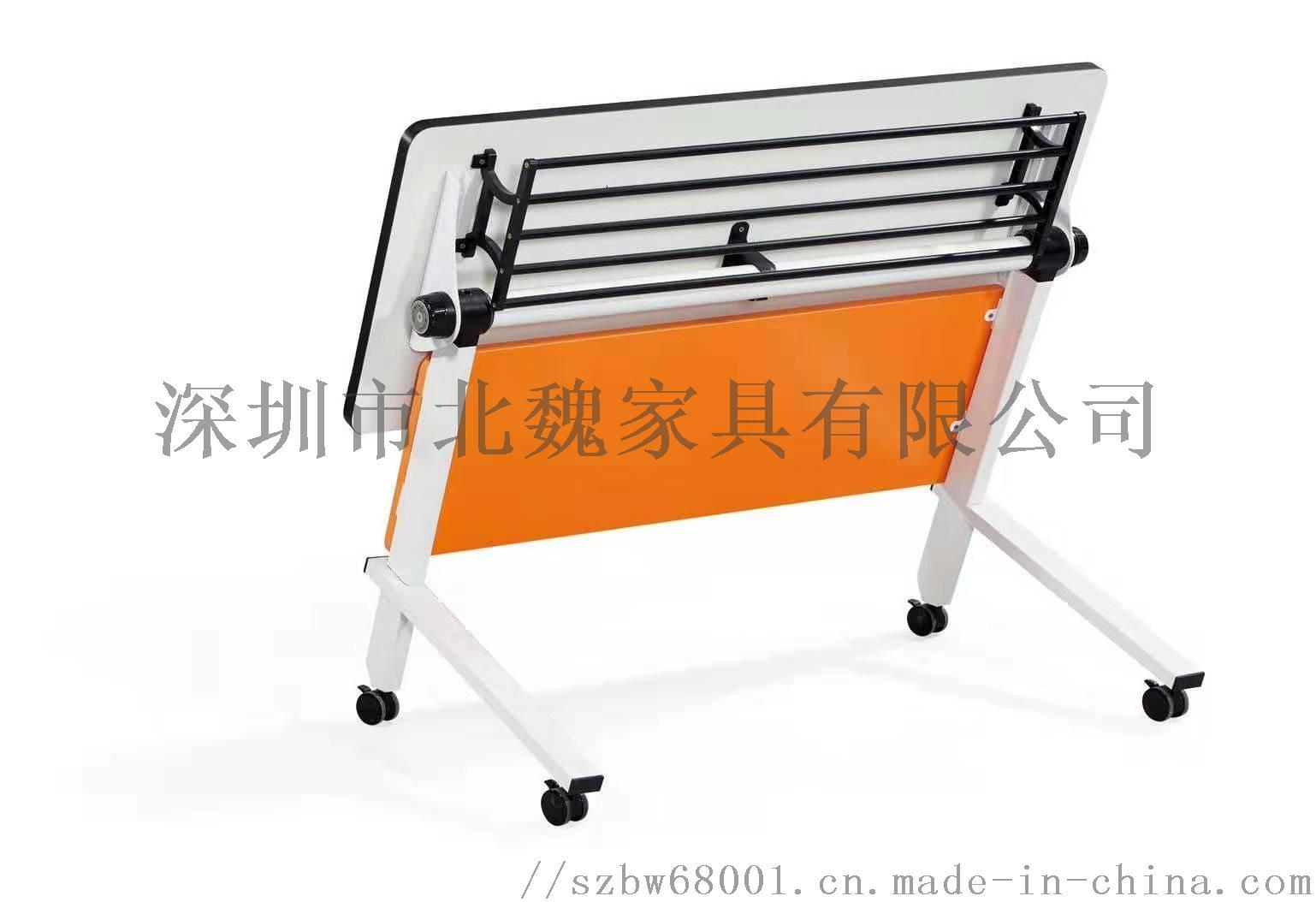 现代折叠培训桌椅-培训班折叠桌椅-可移动拼接桌椅123031605