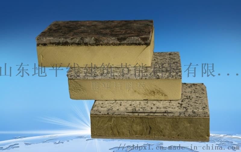 聚合聚苯板芯材外墙保温装饰复合板厂家825556632