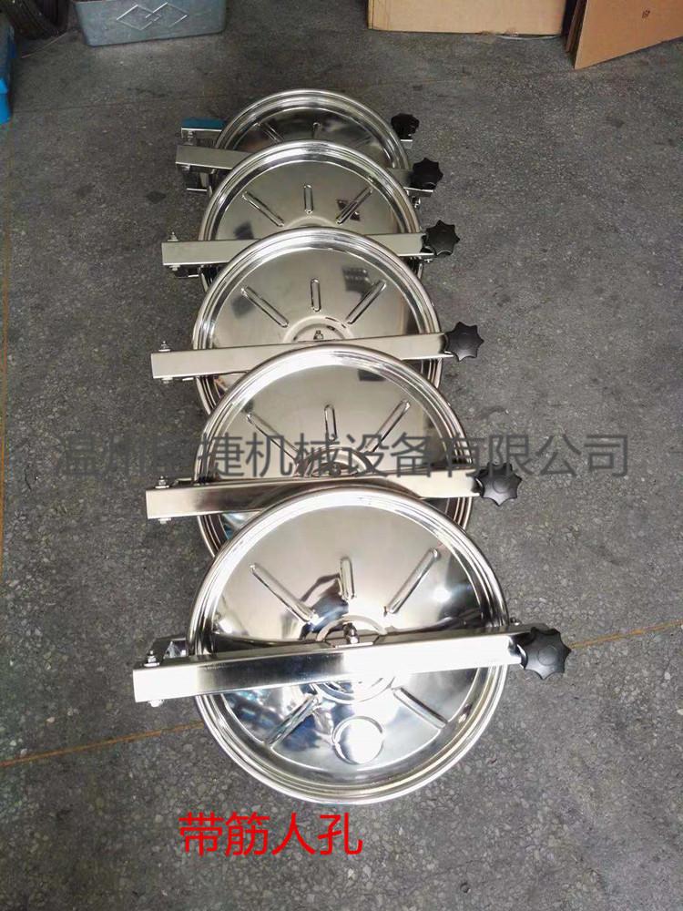 304快开人孔 带筋常压人孔,常压奶桶专用人孔873026505