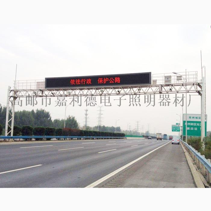 情報板龍門架,揚州高速省界LED情報板龍門架廠家856512005