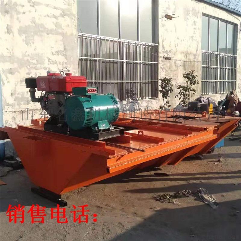 现浇农业灌溉设备 水渠成型机827073012