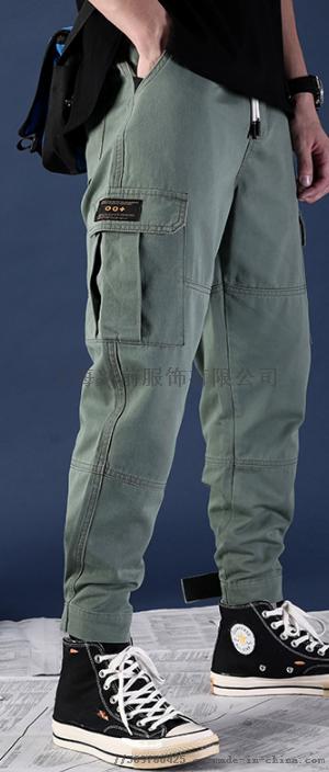 多袋褲褲1.png