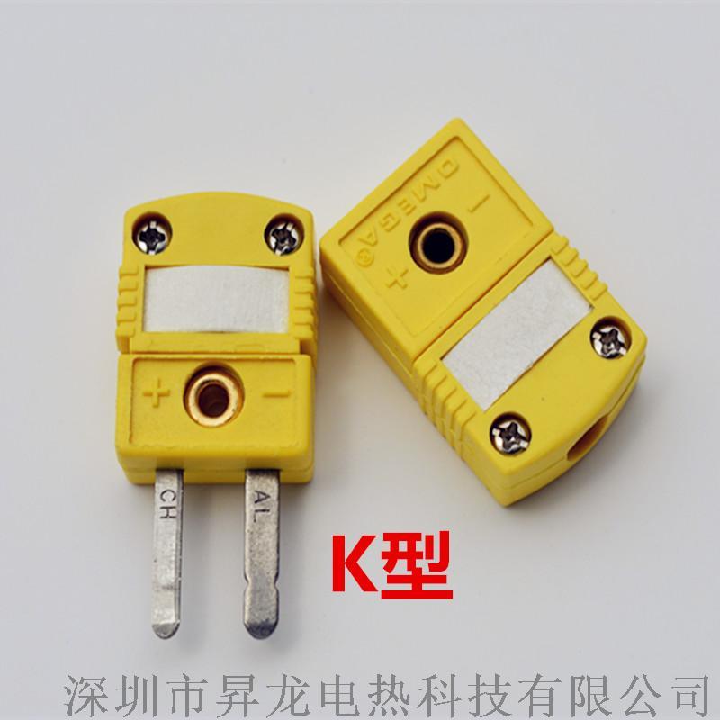 K型熱電偶連接器黃插頭插座126085035