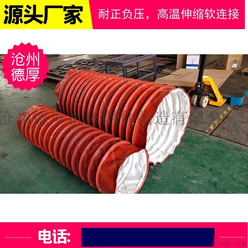 防火阻燃排氣通風軟連接風管料口伸縮布袋吸管風筒815762482