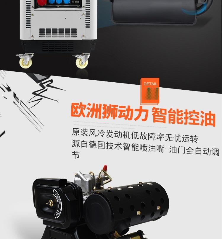 小型靜音柴油 (3).jpg