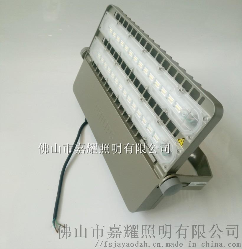 飛利浦BVP162LED投光燈3.jpg