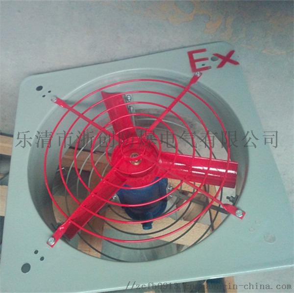 排風扇 (9).jpg