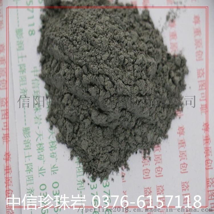 复杂防雷接地膨润土降阻剂97781842