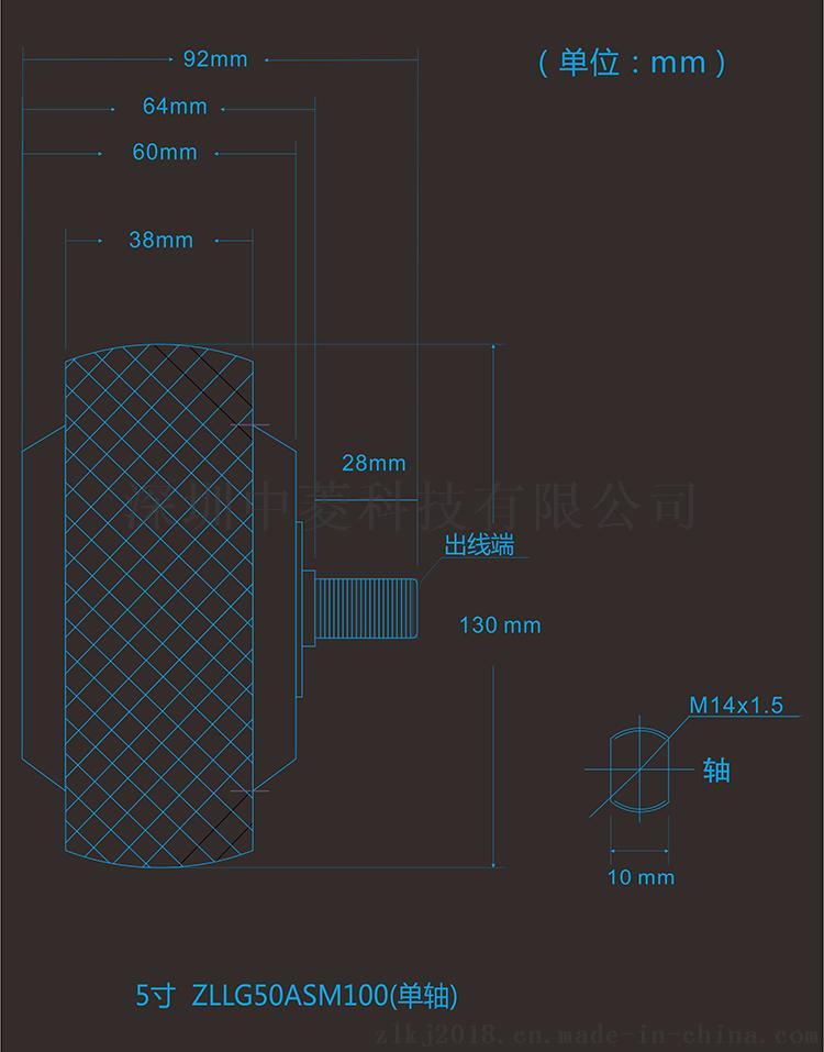 2018**5寸单轴轮毂电机尺寸图
