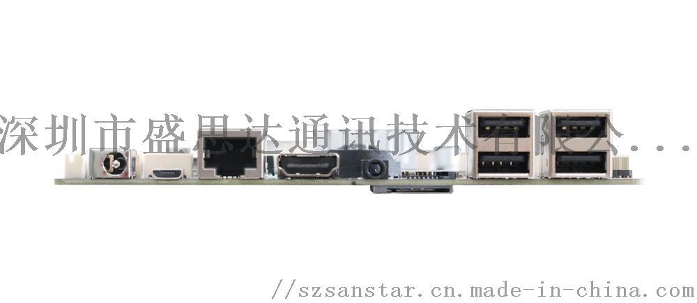 安卓主板定製開發供應商,廠家直銷_盛思達803740365
