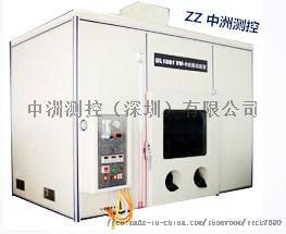 电池高空低气压模拟试验箱中洲测控深圳有限公司817206055