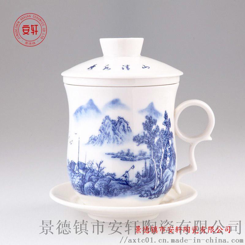 战友聚会礼品茶杯9.jpg