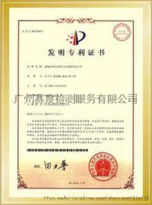 西北地区计算机软件著作权登记813438435