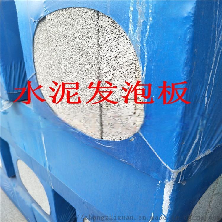 防火水泥发泡板外墙施工技术63466162