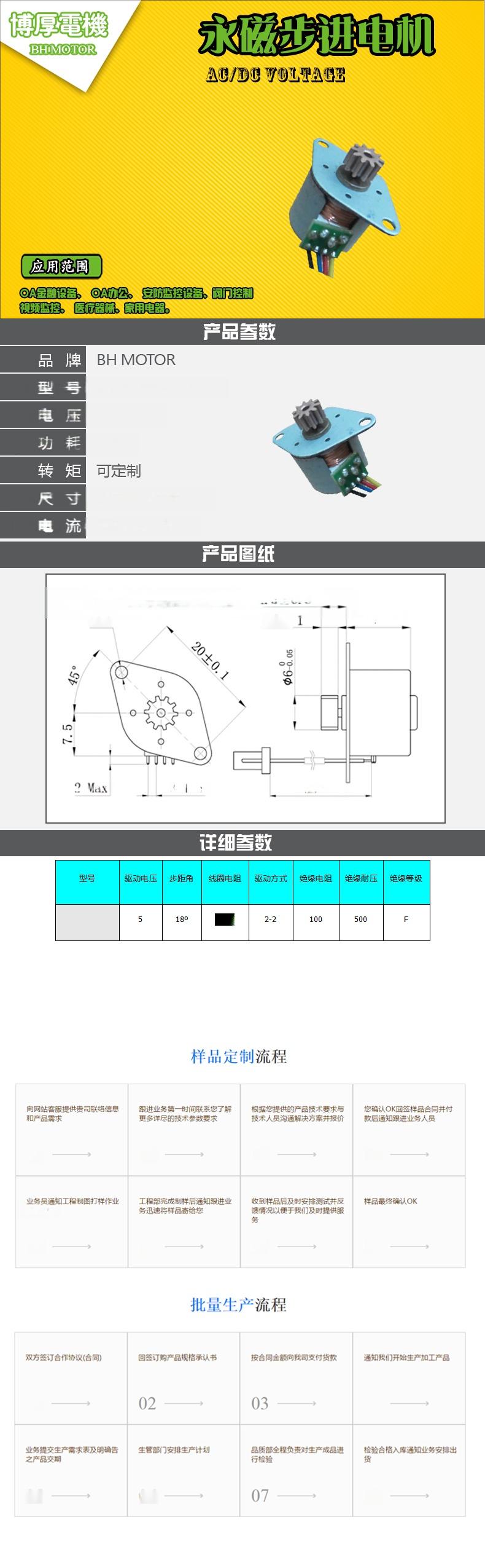 BH-15BY25-01.jpg