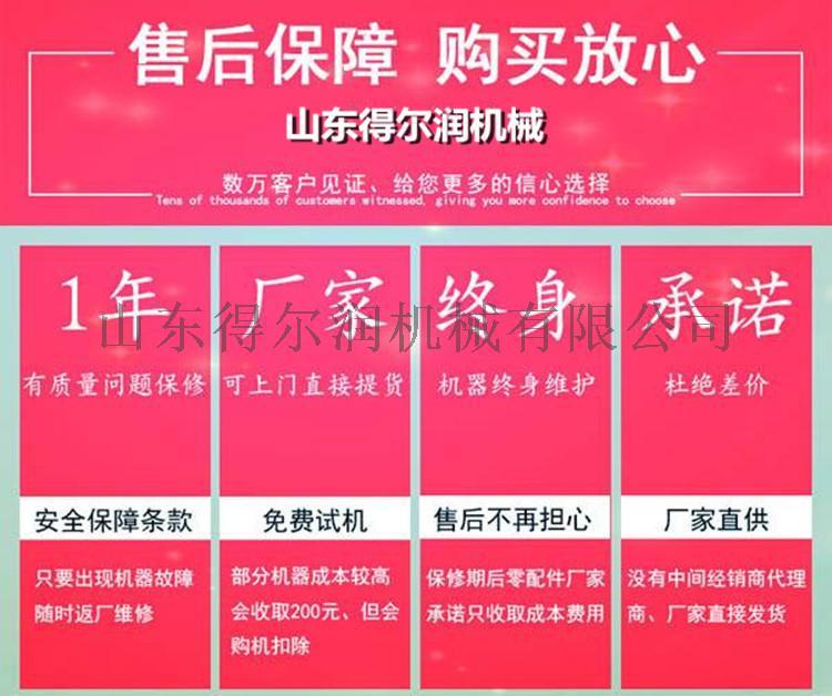小龙虾清洗机 专业龙虾清洗设备 自动龙虾加工生产线66438162