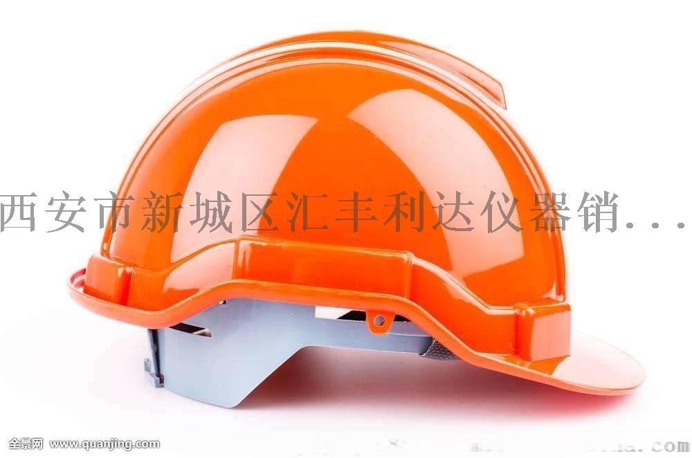 西安哪里有卖安全帽13891913067759375992