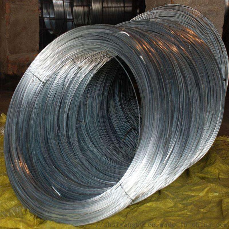 黑鐵絲 電焊網絲 荷蘭網絲廠家直銷70424252