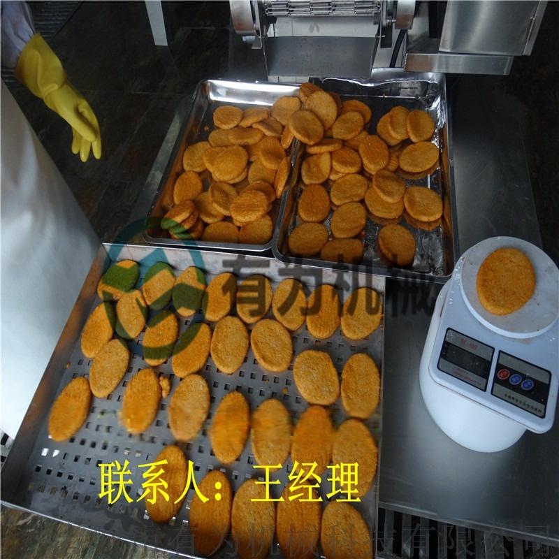 鸡排成型机生产线,汉堡肉饼成型机,鸡排油炸生产设备745798702